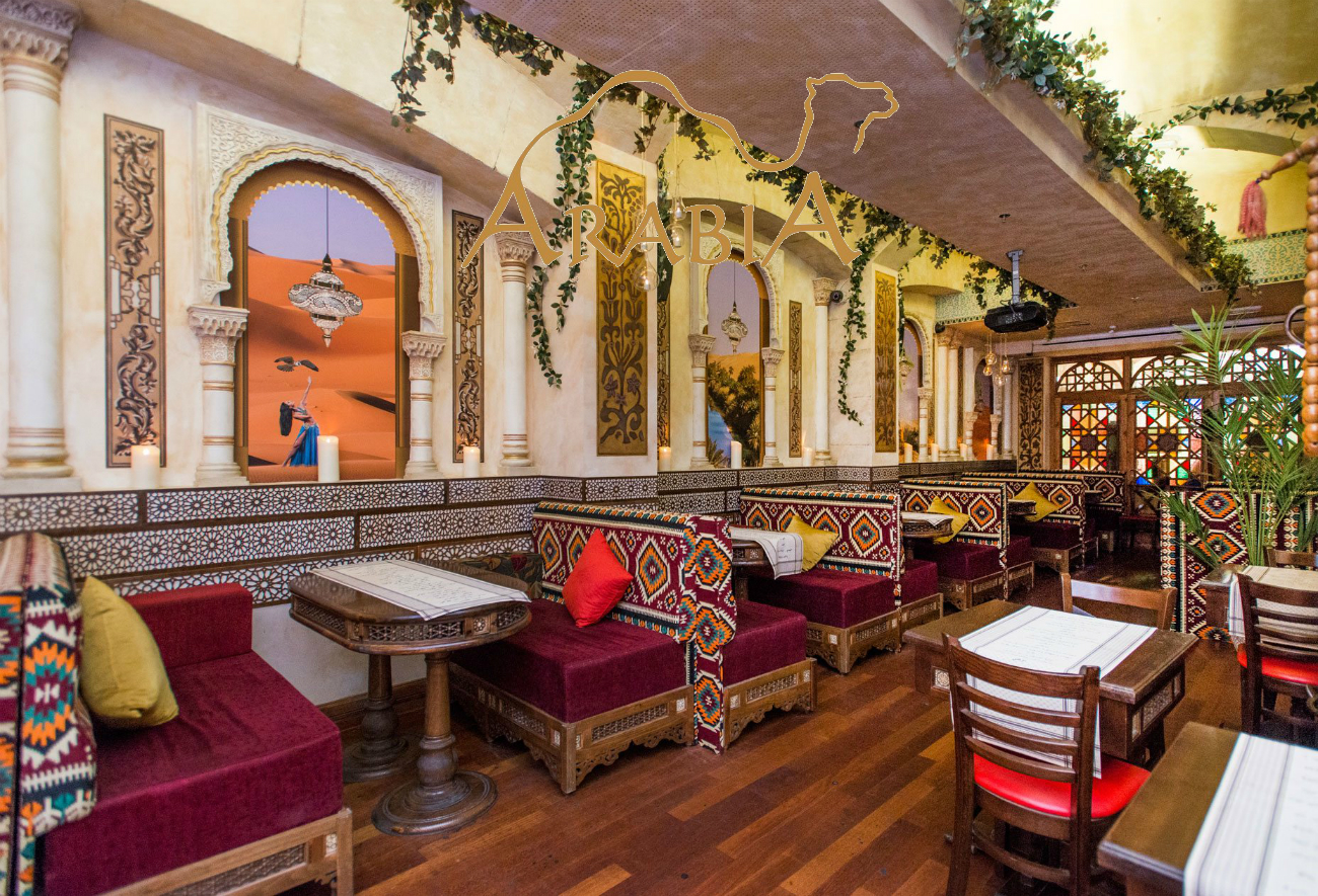 Café Arabia Barcelona