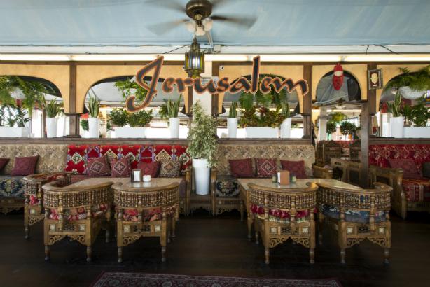 Jerusalem Restaurante